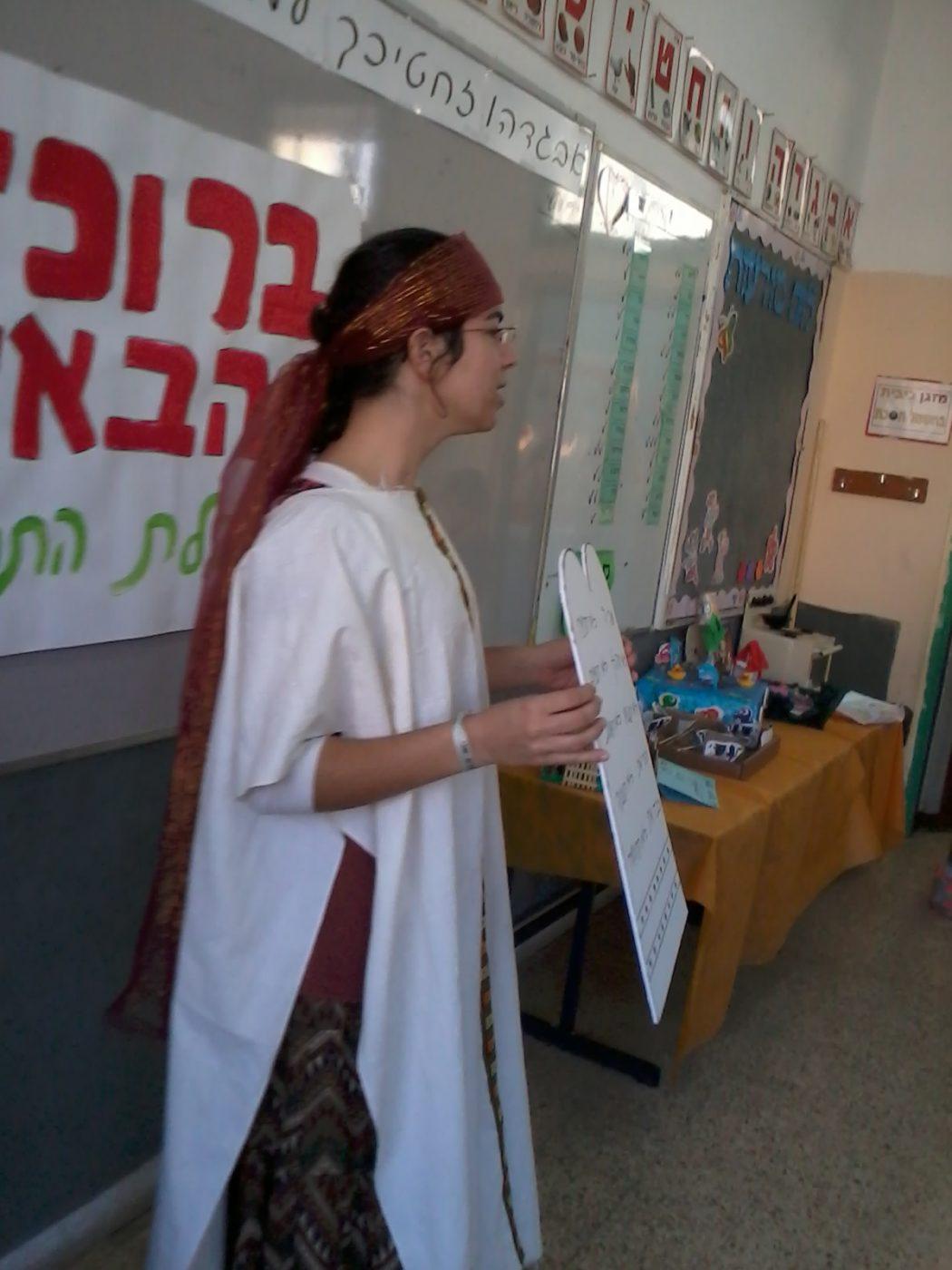 בת שירות מהמרכז זהות באור יהודה מעבירה שיעור בכיתה על מתן תורה