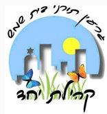 """לוגו של הגרעין התורני """"יחד"""" בבית שמש"""