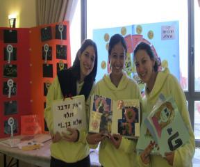 בנות שירות של מרכז יחד בפעילות