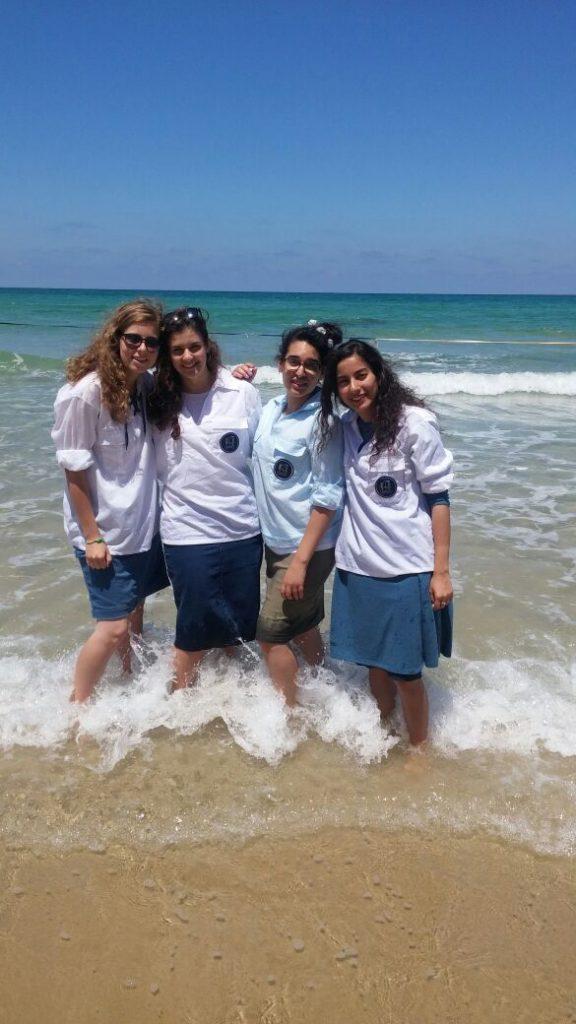 בנות גרעין עמישב בתל אביב