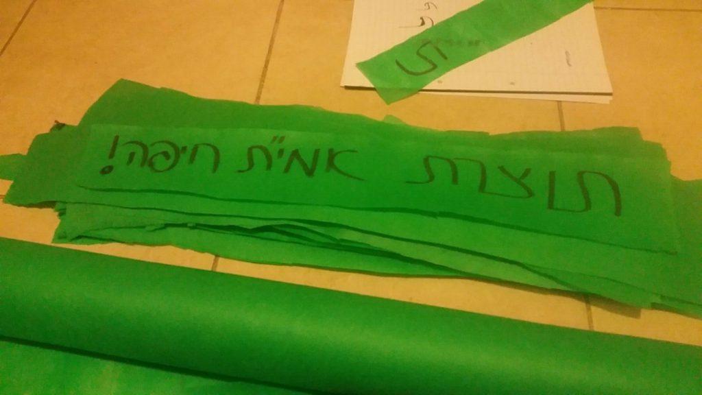 כתרים שהכינו בנות השירות של אמית חיפה