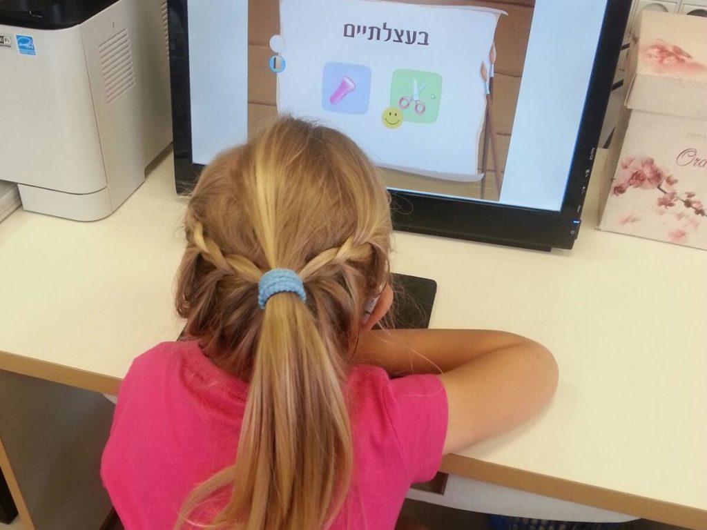 ילדה במחשב מגן