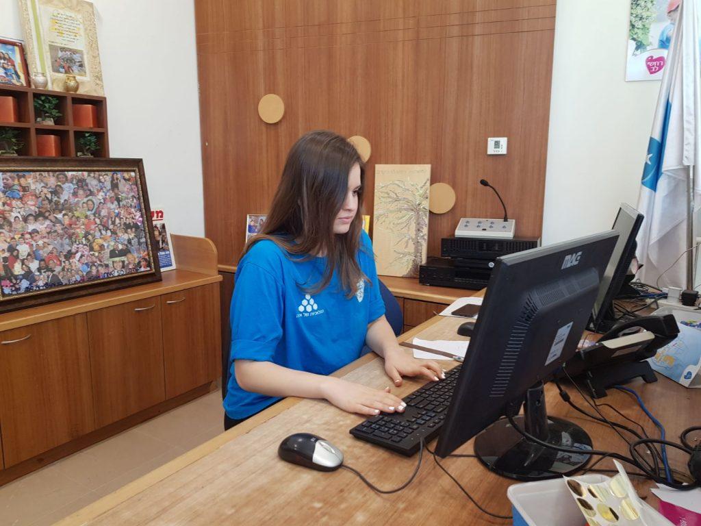 בת השירות של רחשי לב מנהלי במשרדים